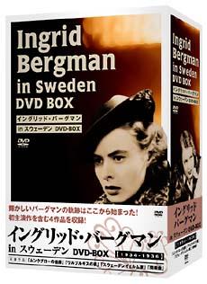 イングリッド・バーグマン in スウェーデン DVD-BOX 1934-1936