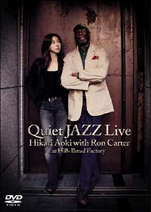 Quiet JAZZ Live  Hikari Aoki with Ron Carter at Hills brend Factory