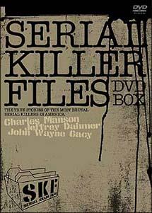 シリアルキラー・ファイル DVD-BOX