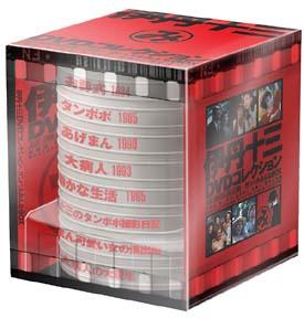 """伊丹十三DVDコレクション""""ガンバルみんな""""BOX"""