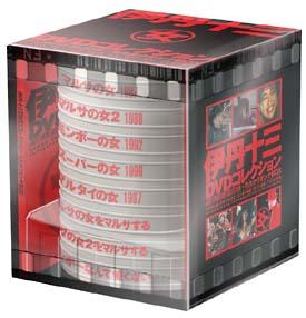 """伊丹十三DVDコレクション""""たたかうオンナ""""BOX"""