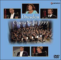 ドレスデン・オペラ・ナイト 1999