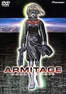 ARMITAGE DUAL-MATRIX