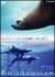 NHKDVD 水族館〜An Aquarium〜 大分マリーンパレス水族館「うみたまご」[GNBW-7420][DVD]