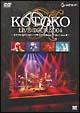 KOTOKO LIVE TOUR 2004 WINTER ~冬の雫が連れて来た君が聖者だ~