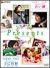 Presents〜合い鍵&うに煎餅〜 ツイン・パック[GNBD-1465][DVD]