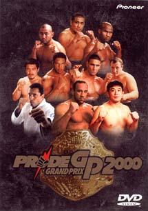 PRIDE GP 2000