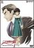 二十面相の娘 1〈通常版〉[GNBA-1349][DVD]