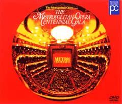 メトロポリタン オペラ センテニアル ガラ コンサート