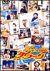 早乙女タイフーン2[PIBD-7172][DVD] 製品画像