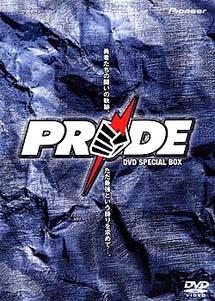 PRIDE-SPECIAL BOX-