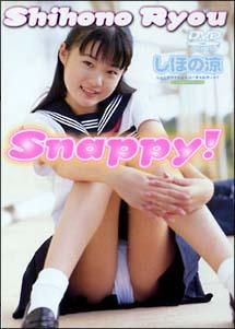Snappy!