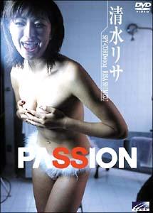 PASSION~スパイガール大作戦~