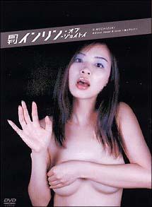 月刊シリーズ50号記念スペシャル/シークレット