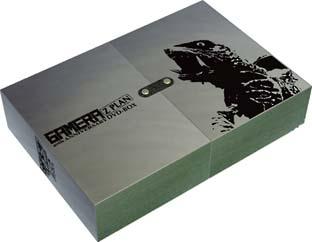 ガメラ生誕40周年記念 Z計画DVD-BOX<限定版>