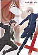 レンタルマギカ スリムグリモア/第XII巻(通常版)
