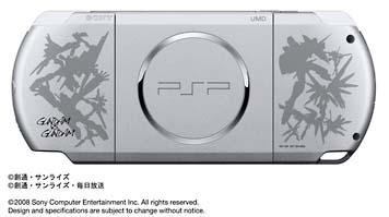 PSP「プレイステーション・ポータブル」「ガンダムVS.ガンダム」プレミアムパック