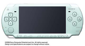 PlayStation Portable:ミント・グリーン(PSP2000MG)
