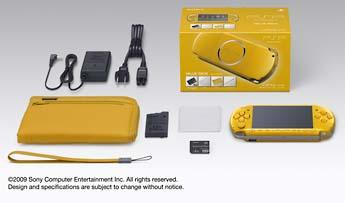 PSP「プレイステーション・ポータブル」バリュー・パック:ブライト・イエロー(PSPJ30003)