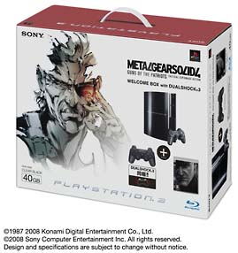 PLAYSTATION 3 METAL GEAR SOLID 4 GUNS OF THE PATRIOTS WELCOME BOX with DUALSHOCK 3 40GB:クリアブラック