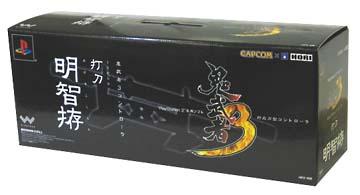 鬼武者 3 コントローラ 打刀(うちがたな) 明智拵(あけちこしらえ)