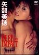 DEEP AND IMPACT