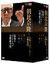 NHKクラシカル 朝比奈隆 大阪フィル・ハーモニー交響楽団 最後のベートーベン交響曲全集 DVD-BOX[NSDX-12494][DVD]