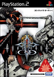GUNGRAVE O.D.(PlayStation2)