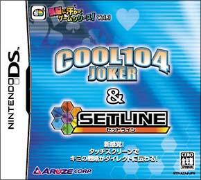 COOL104JOKER & SETLINE