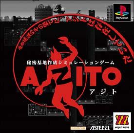 AZITO ~アジト~