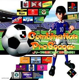 Combination Pro Soccer Jリーグの監督になって世界をめざせ!