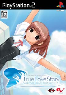 True Love Story Summer Days,and yet...(PlayStation2)