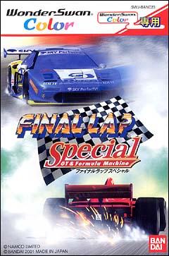 FINAL LAP Special