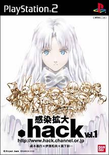.hack//感染拡大 Vol.1(PlayStation2)