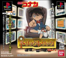 名探偵コナン トリックトリック Vol.1(PlayStation)