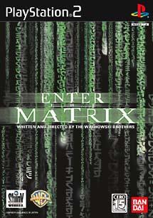 ENTER THE MATRIX(PlayStation2)