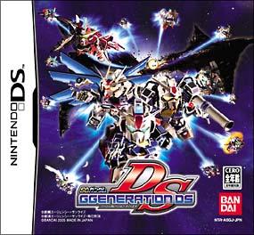 SDガンダムGGENERATION DS