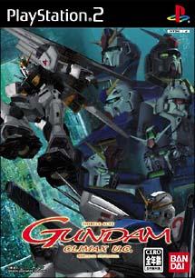 機動戦士ガンダム クライマックスU.C.
