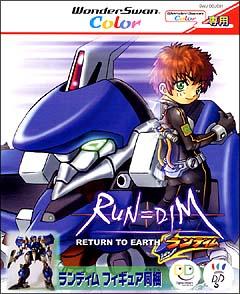 RUN=DIM Return to Earth