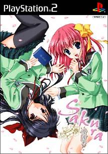 SAKURA ~雪月華~(PlayStation2)