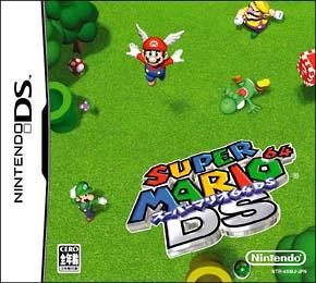 スーパーマリオ64 DS