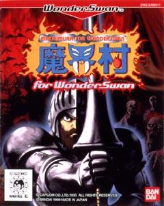 魔界村 for WonderSwan