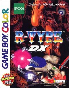 R・TYPE DX