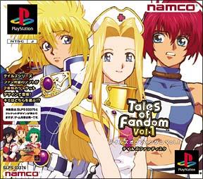 テイルズ オブ ファンダム Vol.1 テイルズファンディスク(PlayStation)