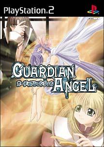 GUARDIAN ANGEL(PlayStation2)