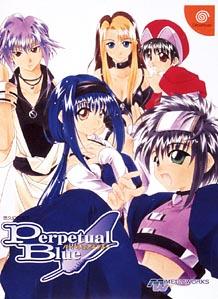 悠久幻想曲 3 Perpetual Blue