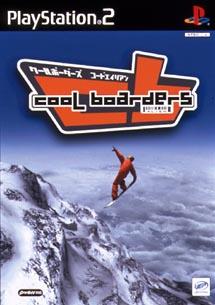 COOL BOARDERS CODE ALIEN
