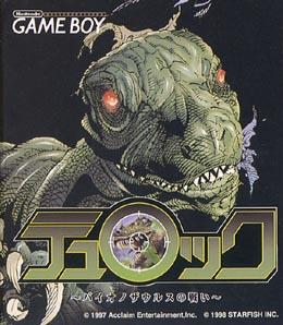 テュロック~バイオノザウルスの戦い~