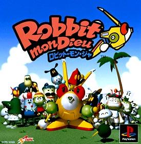 ロビット・モン・ ジャ ジャンピング フラッシュ! 3