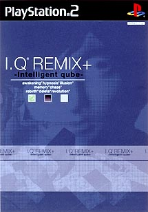 I.Q REMIX+ -intelligent qube remix+-